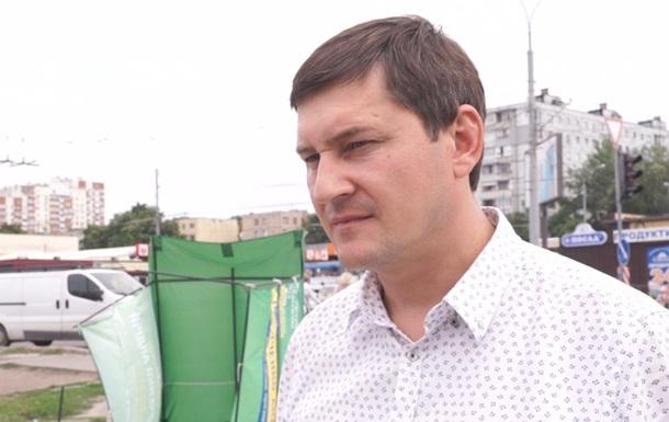 В Херсонской области избили  слугу народа  - СМИ