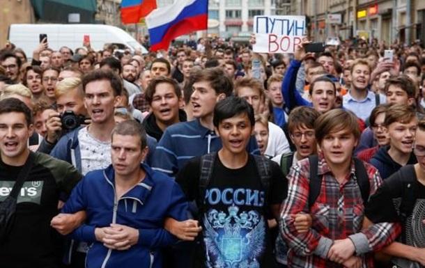 Обнищание и протесты в России