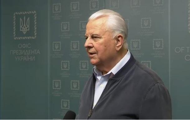Зеленський підписав указ про призначення Кравчука