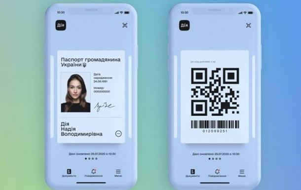 Украинцев будут идентифицировать по штрих-коду