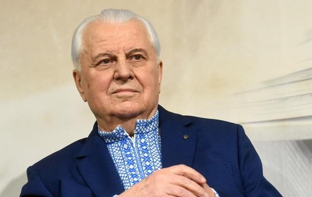 Первый Президент Украины возглавил делегацию ТКГ
