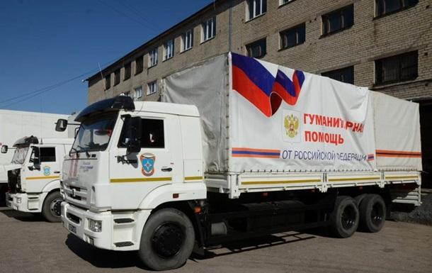 Україна направила Росії протест через  гумконвой
