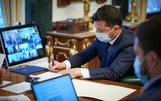 Зеленский подписал закон о  зеленой  энергетике