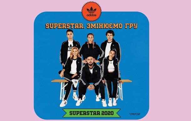 Микола Шапаренко та Дар'я Білодід стали героями кампанії SUPERSTAR