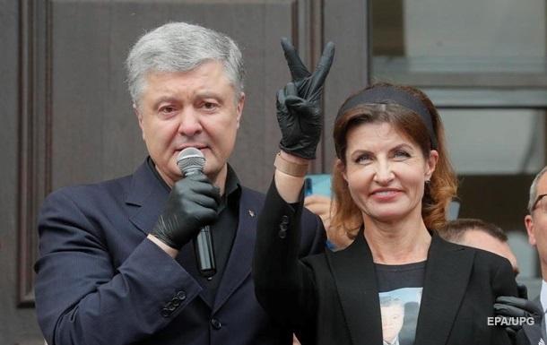 ГБР закрыло одно из дел Порошенко