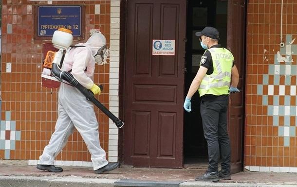 Коронавирус в киевском общежитии нашли у 133 курсантов