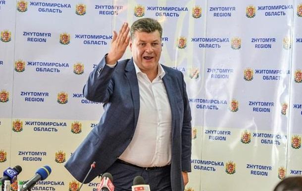 Я женился. Житомирский губернатор назвал главную победу за год