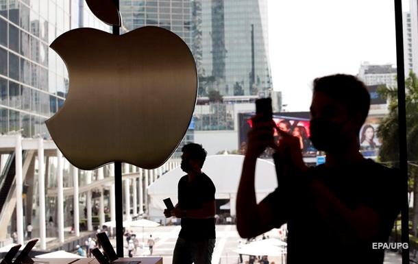Apple знову лідирує у світі за вартістю компаній