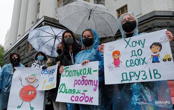 Итоги 31.07: Зонирование страны и уступки Кравчука