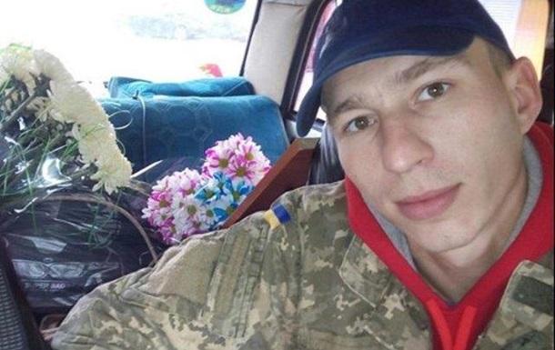 ГБР расследует убийство полтавского захватчика