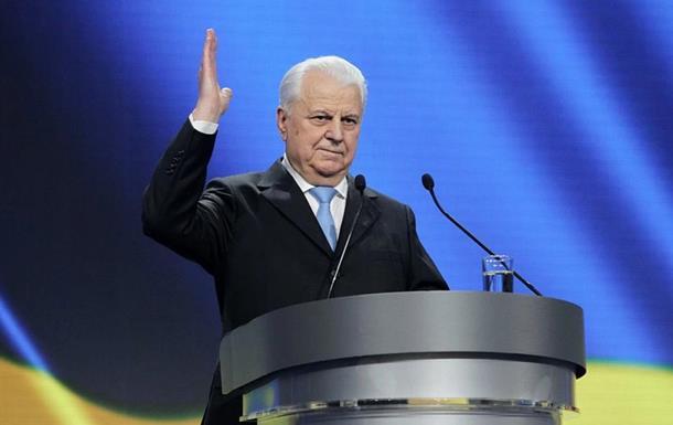 Кравчук предлагает к процессу установления мира на Донбассе привлечь США
