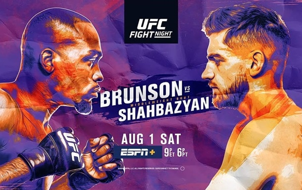 UFC Fight Night 173: Брансон победил Шахбазяна и другие результаты