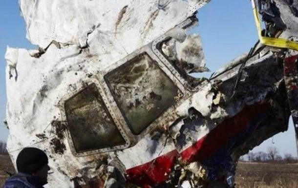 Киев заставят ответить за сбитый на Донбассе Boeing МН17