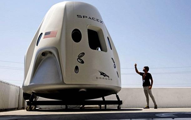 Космический корабль Crew Dragon успешно вернулся на Землю