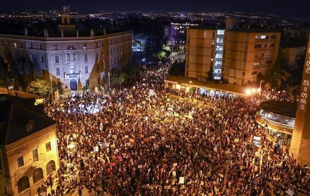 В Ізраїлі тривають багатотисячні протести проти Нетаньяху