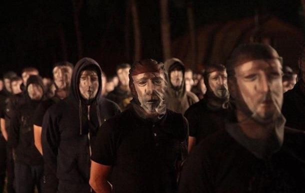 В Украине появилась новая нацорганизация - СМИ