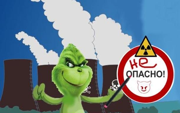 Белоярская АЭС оказывает весьма негативное воздействие на природу вокруг себя.