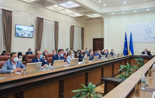 Кабмин провел внеочередное заседание — Korrespondent.net
