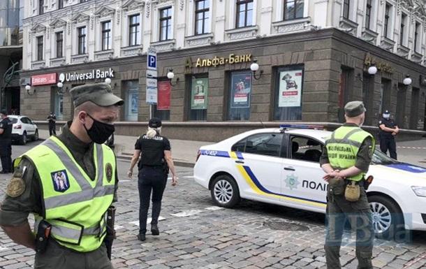 Захват банка в Киеве. Фоторепортаж