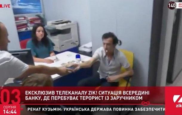 К захватчику банка в Киеве зашли журналисты