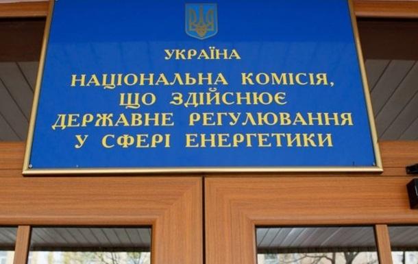 Суд просять визнати некомпетентним діючий склад НКРЕКП