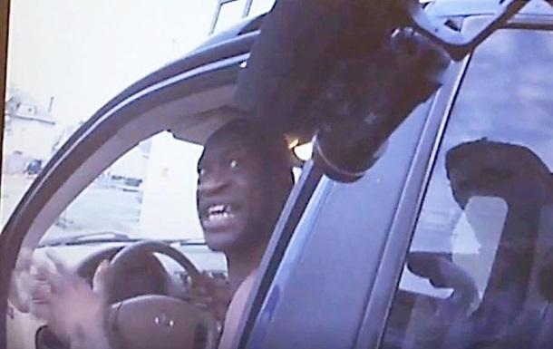 В США опубликовали полное видео ареста Джорджа Флойда