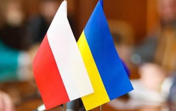 Сучасні українсько-польські відносини