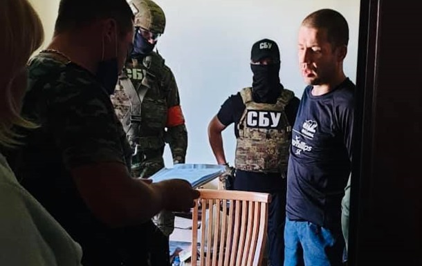 В Киеве арестован боевик из Крыма