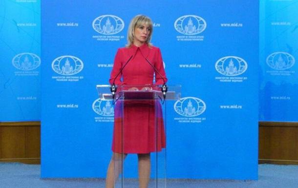 МЗС РФ відповіло на заяву Лукашенка щодо бойовиків