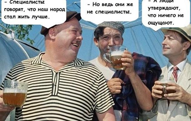 Разумков убежден, что экономика Украины выходит из кризиса