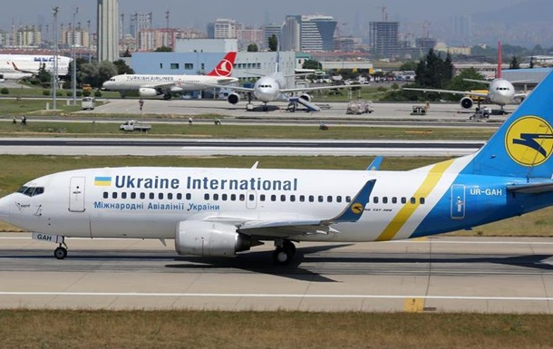 МАУ  до вересня скасувала рейси в низку міст Євросоюзу