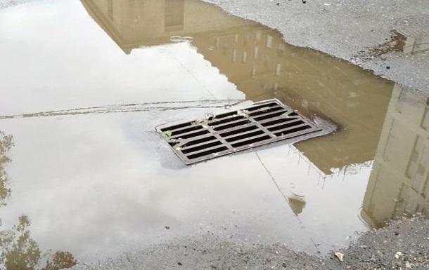 Цивілізація та каналізація