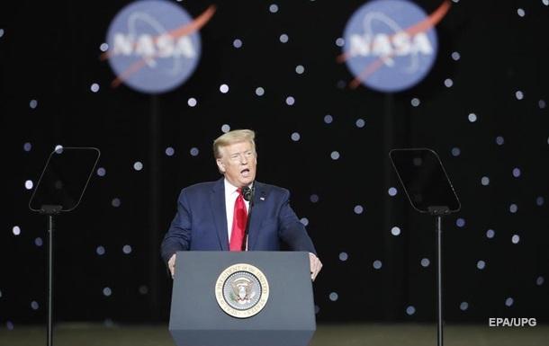 Трамп записал себе в заслуги 'оживление' NASA