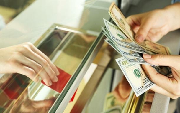 В Украину перевели почти $5,4 миллиардов