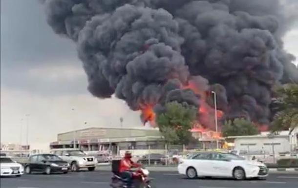 В ОАЕ горить великий ринок