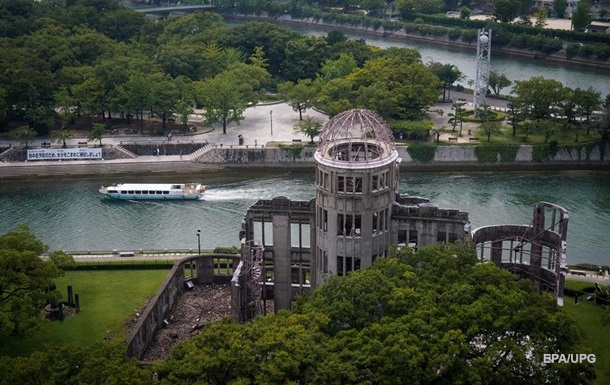 У Хіросімі вшанували пам ять жертв атомного бомбардування