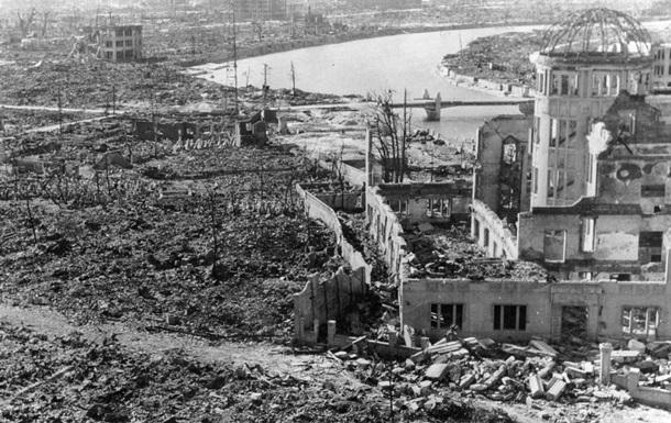 Атомний жах у Хіросімі. Світ на порозі повторення