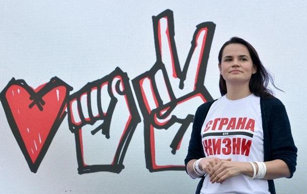 У Мінську на акцію на підтримку Тихановської вийшли кілька тисяч людей