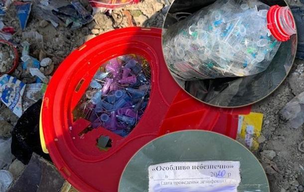 Медотходы из инфекционных отделений вывозили на свалку под Киевом