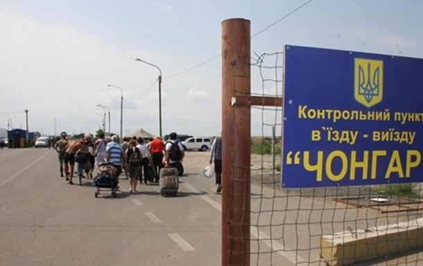 Пассажиропоток с Крымом упал в десять раз