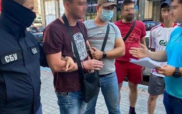 В Киеве СБУ задержала организатора наркотрафика