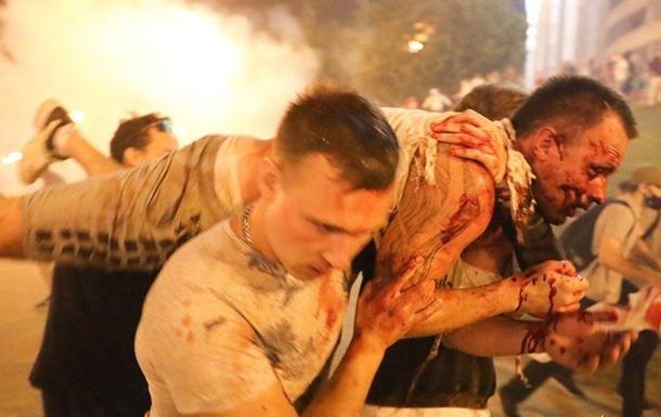 Тіхановська закликала зупинити насильство