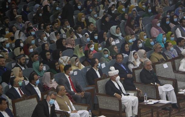 Всеафганська рада старійшин схвалила звільнення талібів
