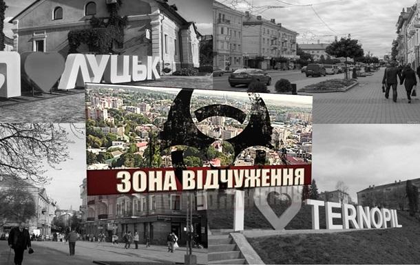 Середньовічна Україна тріщить по швах