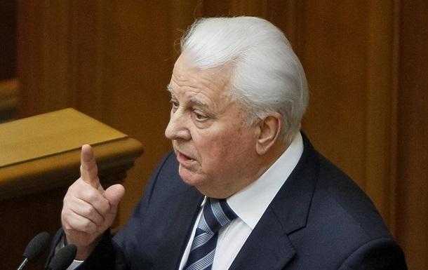 Кравчук назвал приемлемых для него переговорщиков от ОРДЛО