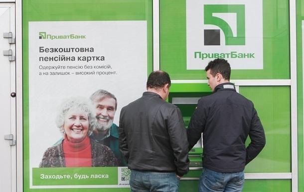 ПриватБанк запускает «оплату лицом» — Korrespondent.net