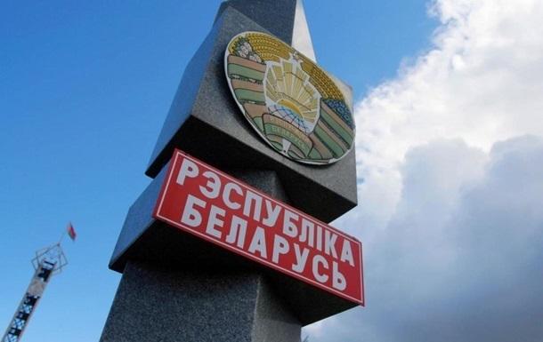 Спрощений перетин кордону з Білоруссю призупинено