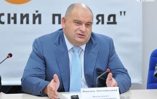 Экс-министр экологии Злочевский объявлен в розыск