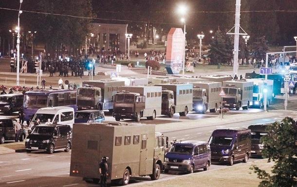 Силовики оточили центр Мінська
