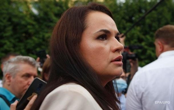 Покинувшая Беларусь Тихановская записала обращение
